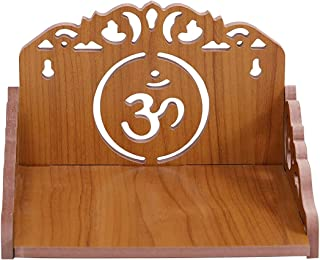 Pranali Enterprise Wooden Wall Hanging Pooja Temple for Office & Home use. (Colour Black) (Red)