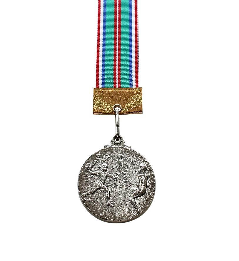 解釈的うねるものWORLD EAGLE(ワールドイーグル) 【名入れ対応】 トロフィー メダル (ドッジボール) F45-97 直径4.5cm