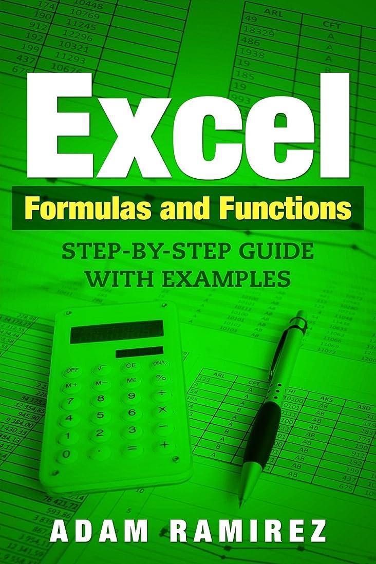 マウント反射豆腐Excel Formulas and Functions: Step-By-Step Guide with Examples