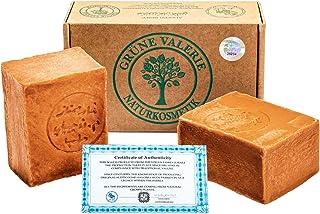 Original Aleppo Seife ® 2 x 200g, 60% Olivenöl 40% Lorbeeröl, PH Wert 8, Detox Eigenschaften, veganes Naturprodukt - Handarbeit nach jahrtausend altem Traditionsrezept, über 6 Jahre gereift!