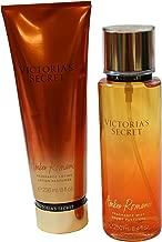 amber romance gift set