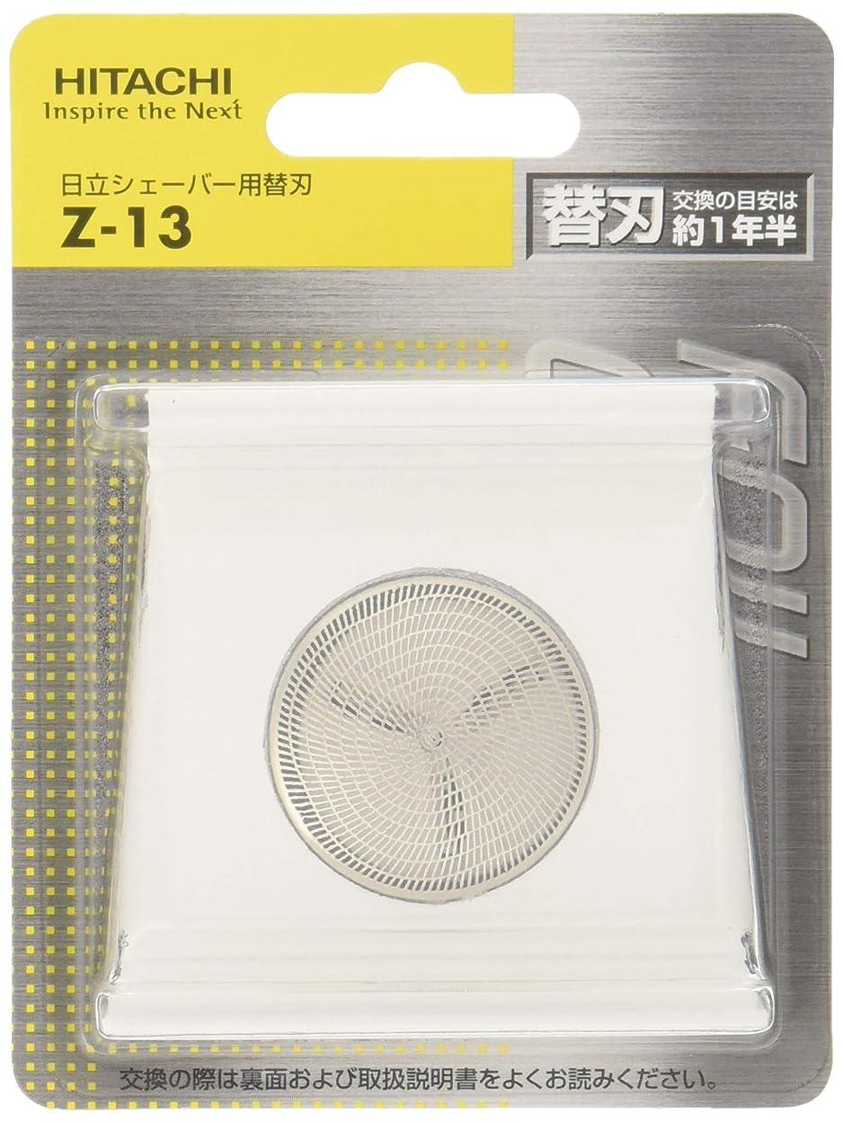 ミスペンド品種キリスト日立 シェーバー用替刃 Z-13
