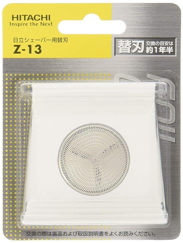 生き残り骨折正規化日立 シェーバー用替刃 Z-13