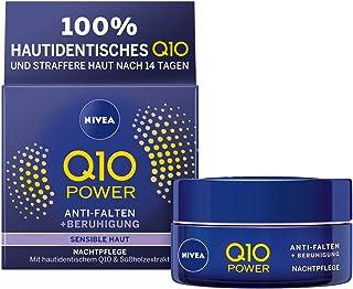 Nivea Q10Power anti-arrugas + Reducir sensibilidad de noche para rejuvenecedora Cuidado feuchtigkeitsspendende Crema 50 ml