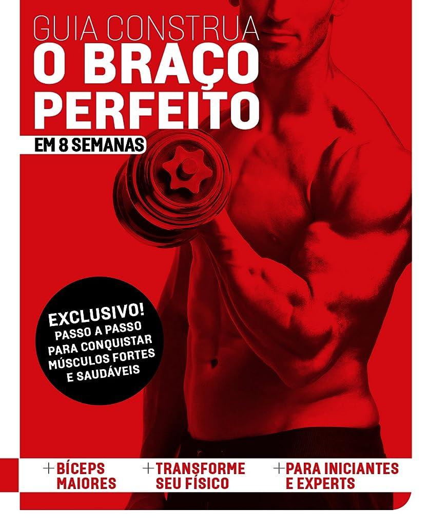マージアンタゴニストカウボーイGuia Construa o Bra?o Perfeito (Portuguese Edition)