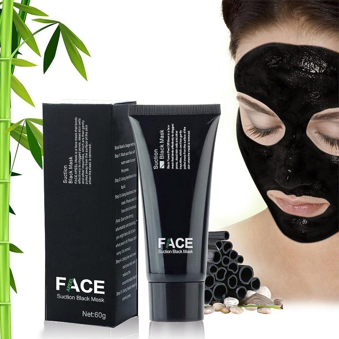 剛性しなやかな雨のFace Apeel Blackhead Remover - Peel-off Mask for Men and Women - Deep Cleans Better than Pore Strips for Instantly
