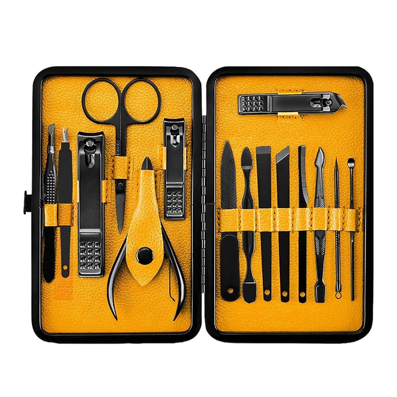 西消去小屋CUHAWUDBA 15ピース、プロフェッショナル、マニキュア、ステンレス鋼製ネイルのクリッパー、爪切り、はさみのセット、キット、マニキュアのセット、ネイルのツール、ネイルアートのツール