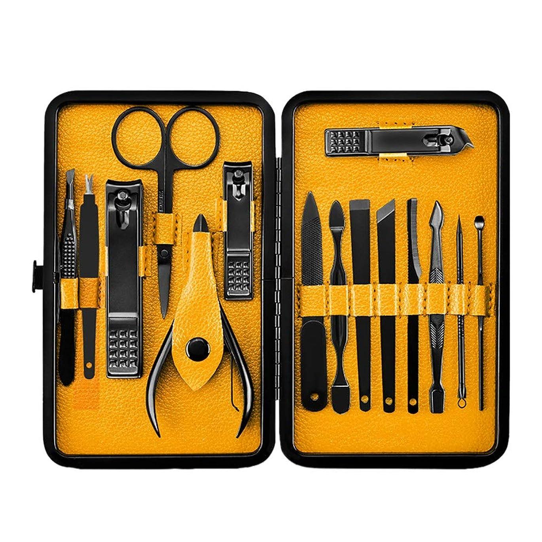 狐ぐるぐる閃光SODIAL 15ピース、プロフェッショナル、マニキュア、ステンレス鋼製ネイルのクリッパー、爪切り、はさみのセット、キット、マニキュアのセット、ネイルのツール、ネイルアートのツール