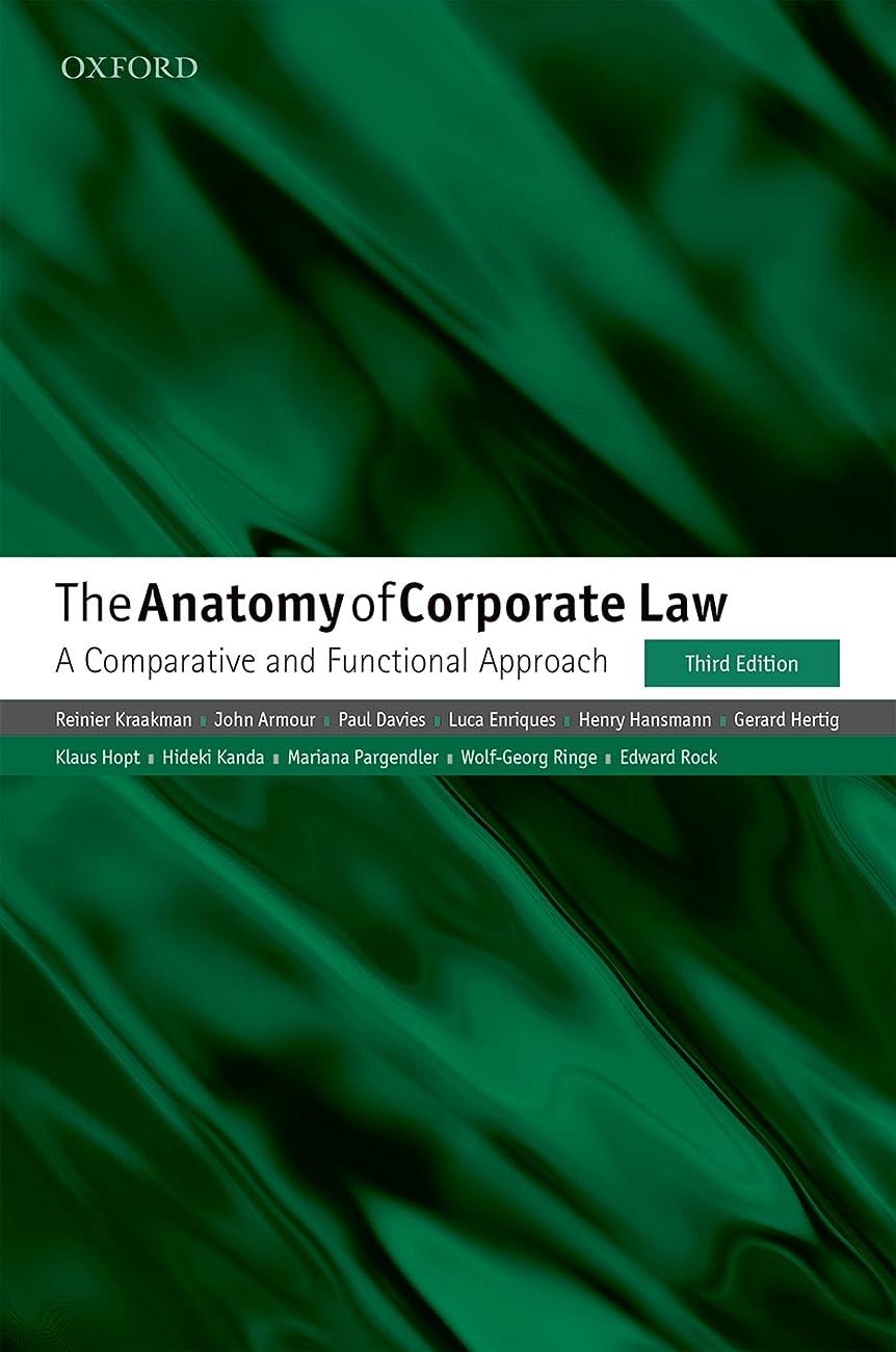 真鍮雰囲気応用The Anatomy of Corporate Law: A Comparative and Functional Approach (English Edition)
