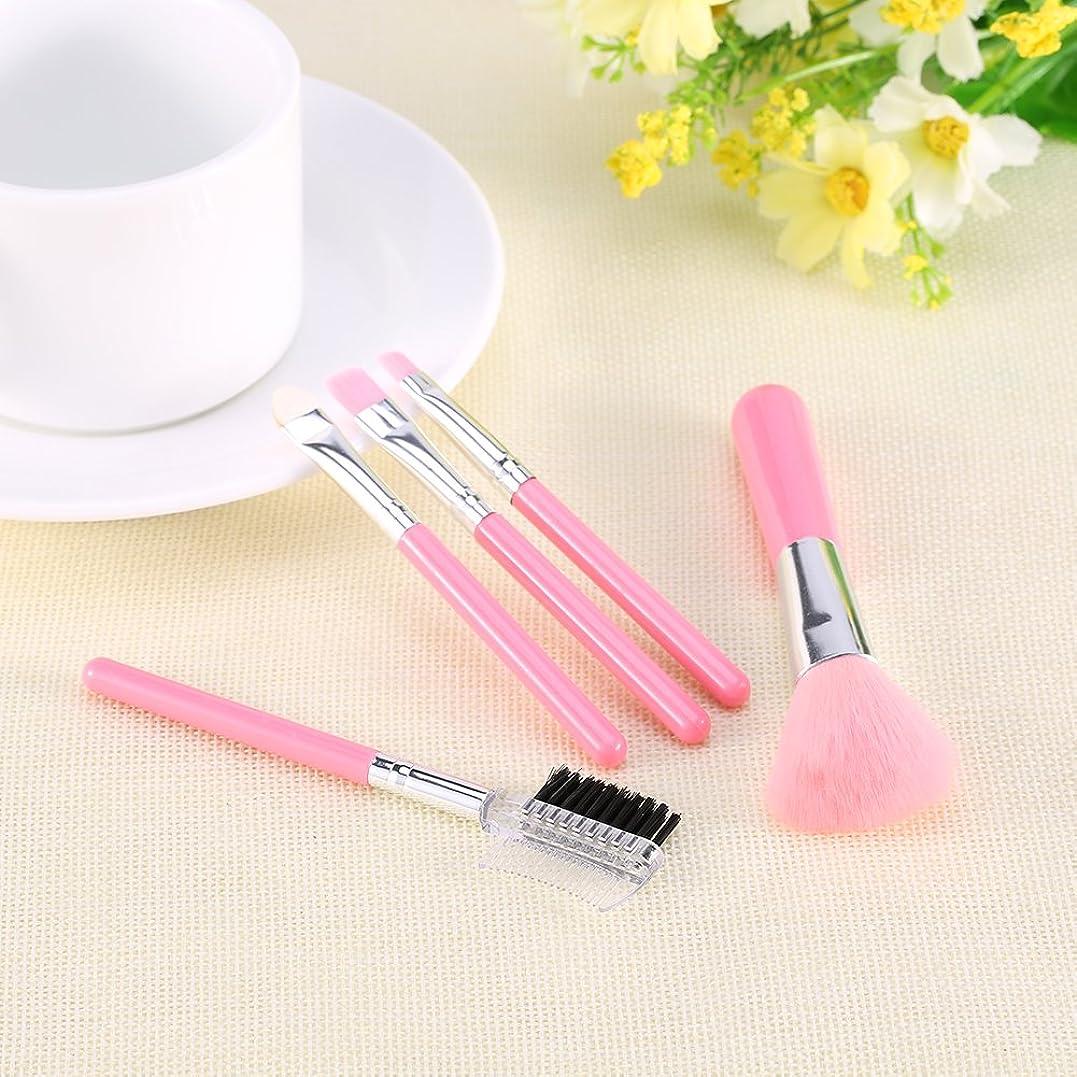 符号める道徳のEboxer メイクブラシ  美容 メイク道具 多機能 化粧用 化粧筆 ピンク 5本セット