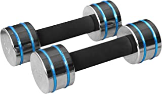 GYMENIST Set of 2 Chrome Dumbbell with PVC Rubber Ring and Soft Padded Cushion Handles, Pair of 2 Heavy Dumbbells