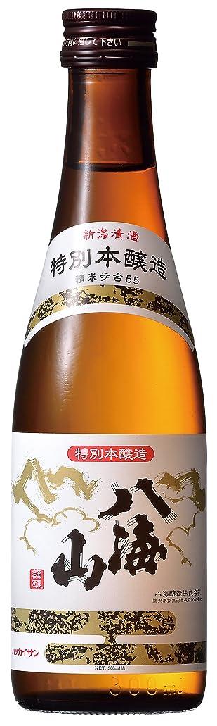 ラインナップ寝室を掃除する恋人八海山 特別本醸造 300ml×15本 ケース販売