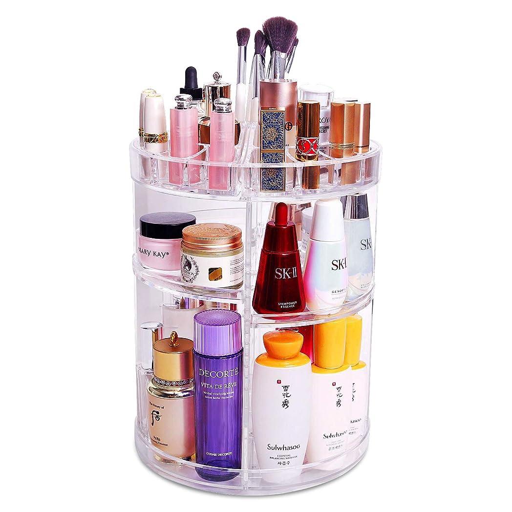 電報光の今まで和馳 コスメ収納 メイクボックス 化粧品収納ボックス 大容量 360度回転可能 アクセサリー収納 女子へのギフト