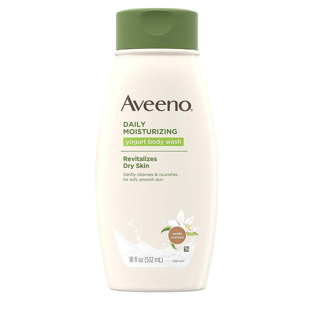 調和のとれた緊急投資Aveeno バニラ香り&スージングオーツ、ジェントルボディークレンザー、18フロリダでドライスキンデイリーモイスチャライジングヨーグルトボディウォッシュ。オズ
