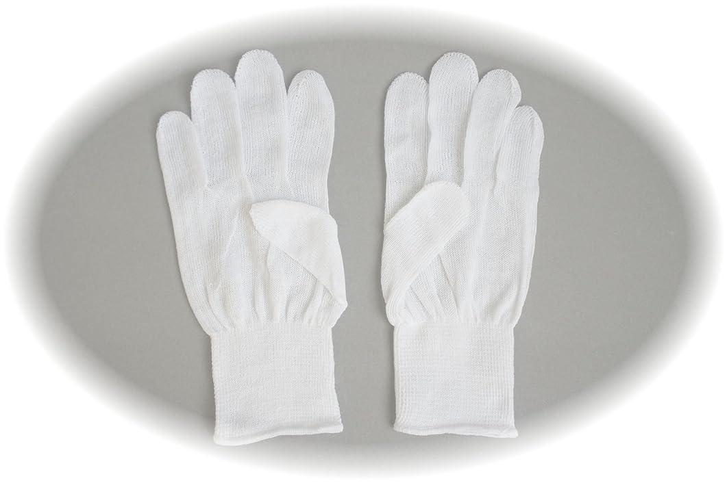 主に百年不良やさしインナー手袋(綿100%指あり) 下履き手袋 10組