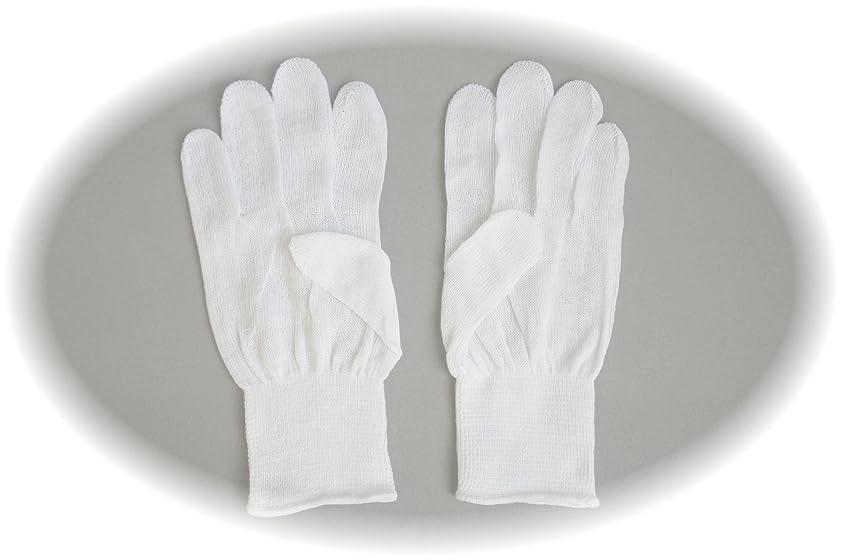 ヤング敷居発音やさしインナー手袋(綿100%指あり) 下履き手袋 10組