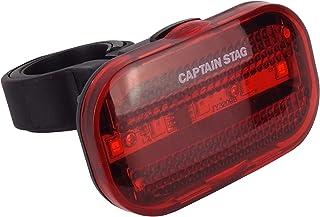 【Amazon.co.jp 限定】 キャプテンスタッグ(CAPTAIN STAG) 自転車 テールライト セーフティーライト リアライト 5LED Y-7358 レッド 幅60×高さ36×奥行27mm