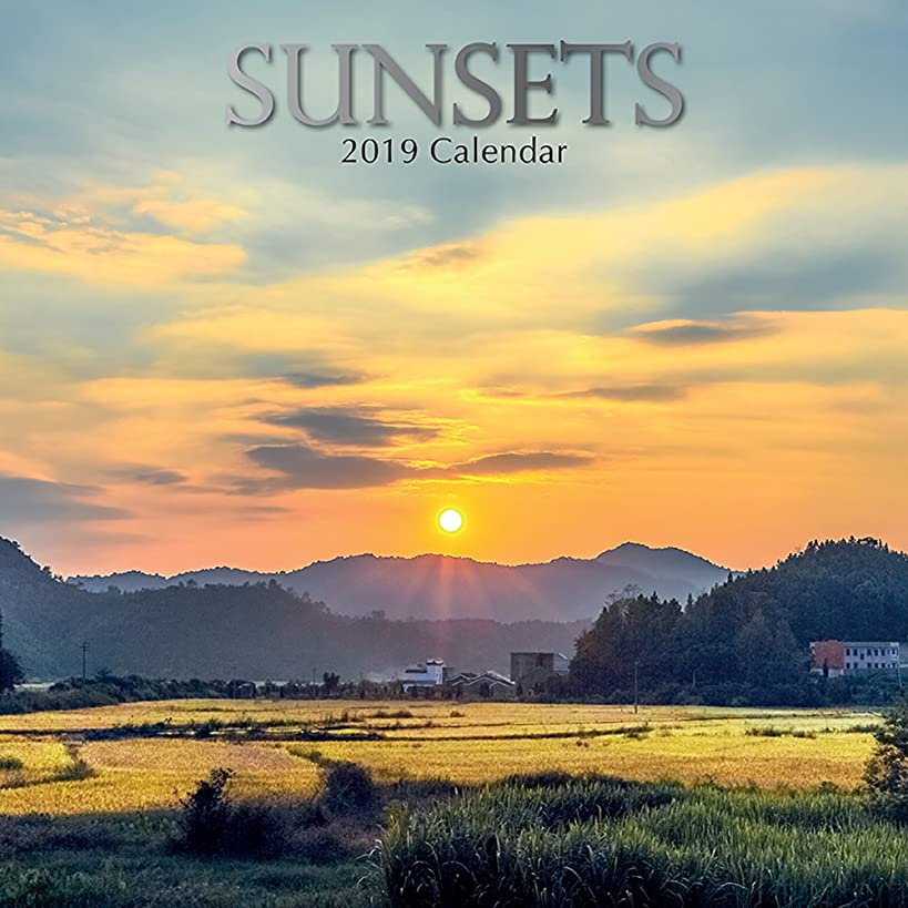 2019 Wall Calendar - Sunsets Calendar, 12 x 12 Inch Monthly View, 16-Month, Various Sun Sets Photographs, Includes 180 Reminder Stickers