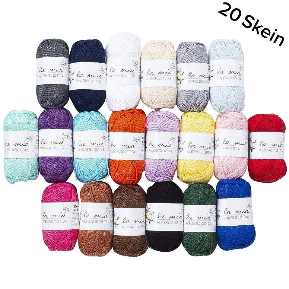 20 Skein 100% Mercerized Cotton Mini Yarn, Total 17.6 Oz Each 0.88 Oz (25g) / 73.2 Yrds (67m), Yarnweight: 3 DK, Assorted Colors Yarn