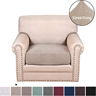 H.VERSAILTEX High Spandex Lycra Stretch Cushion Slipcovers Couch Cushion Covers Protector Covers Featuring Jacquard Textured Twill Fabric, 1 Seater Couch Chair Cushion Cover, Sand