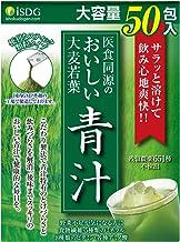 ISDG Organic Barley Grass Juice Powder - Non-GMO, Barley Grass Juice Extract & Green Superfood Rich in Antioxidants, Fiber...