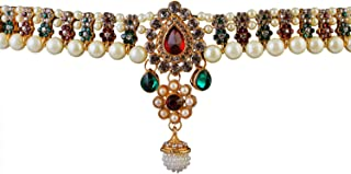 Handicraft Kottage® Gold Plated Belly Chain for Women/Girls (Gold)