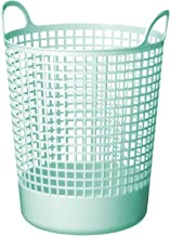 Like-It Round Laundry Basket, 14.96 x 16.14 x 20.47, Mint Blue