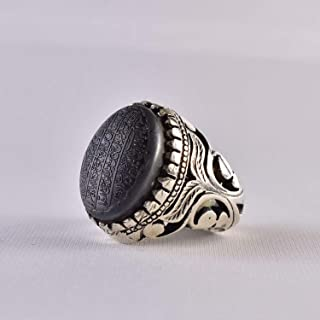 Hadeed Chini Hadeed Sini Ring For men | Hematite Ring Jewelry | 925 Silver US Size 8.75