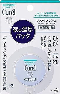 キュレル リップケアバーム 敏感肌用リップケア リップクリーム 4.2g