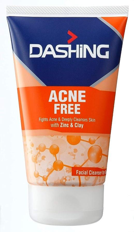 限界火薬物理DASHING 無料にきび洗顔料クリーン100グラム - それはまた、なめらかな、健康な皮膚を促進し、いつでもクリアな肌のスコア!