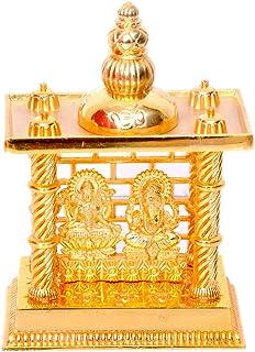 Hashcart (5 Inch) Laxmi Ganesh Mandir- Brass Plated Especially for Diwali Puja and Gift Purpose