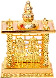 Hashcart (5 Inch Laxmi Ganesh Mandir- Brass Plated Especially for Diwali Puja and Gift Purpose