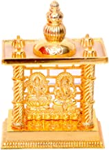 Hashcart (5 Inch) Laxmi Ganesh Mandir- Brass Plated Especially for Diwali Puja and Gift Purpose
