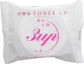 重炭酸イオンタブレット 50g×10錠セット (ピンク)