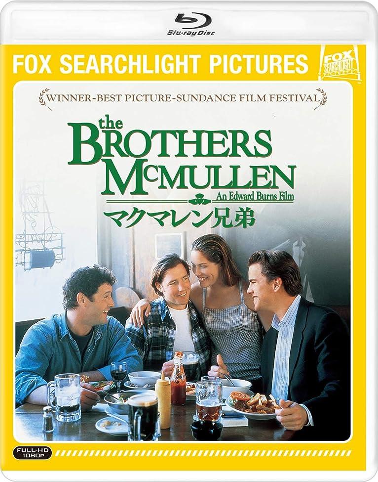 くつろぐバングトランクライブラリマクマレン兄弟 [AmazonDVDコレクション] [Blu-ray]