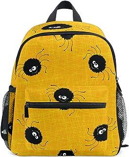 Mochilas Escolares Infantiles, Bolsa De Preescolar Liviana Personalizada Impresa Araña Divertida para Niños Niñas Niños Amarillo