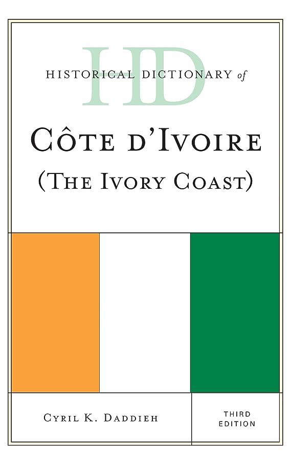消防士副長老Historical Dictionary of Cote d'Ivoire (The Ivory Coast) (Historical Dictionaries of Africa) (English Edition)