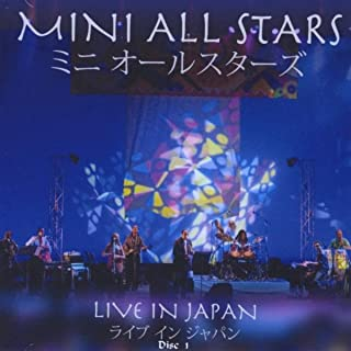 Live in Japan ( Disc 1 )