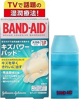 【Amazon.co.jp限定】 BAND-AID(バンドエイド) キズパワーパッド 大きめサイズ 12枚+ケース付