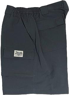 Bimini Bay Outfitters Men's Pine Island Super Flex Short