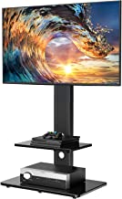 PERLESMITH Swivel Floor TV Stand/Base with Shelves for Most 32-65 inch LCD LED TVs..