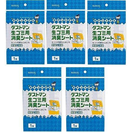 【5個セット】ダストマン生ゴミ用消臭シート 1枚入×5