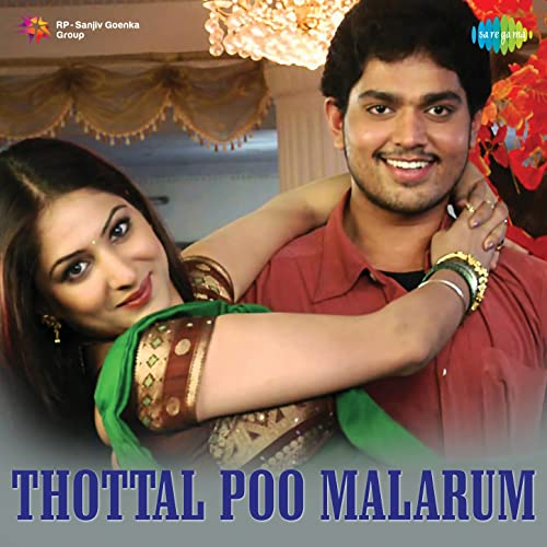 Thottal Poo Malarum Original Motion Picture Soundtrack By