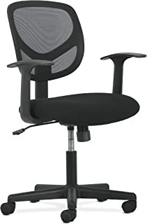 Sadie Swivel Mid Back Mesh Task Chair with Arms - Ergonomic Computer/Office Chair (HVST102)