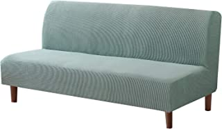Stretch Sofa Bed Cover Armless Sofa Slipcover Protector Super Stretch Stylish Furniture Cover Elastic Spandex Modern Simple Folding Couch Sofa Shield Futon Cover (Futon, Sage)