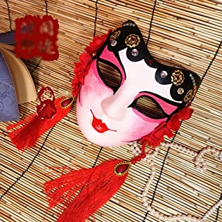 Dressing Up & Costumes Masquerade Retro Mask Holiday Decoration Props Film And Television Drama Bridal Headgear Peking Ope...