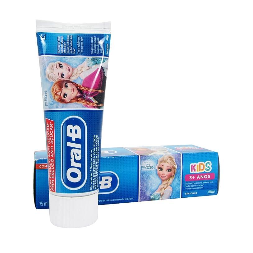 霧トライアスリート集団的Oral B Kids Frozen Children's Toothpaste 75ml [並行輸入品]