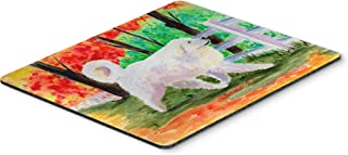 Caroline's Treasures Mouse/Hot Pad/Trivet, Great Pyrenees (SS8472MP)