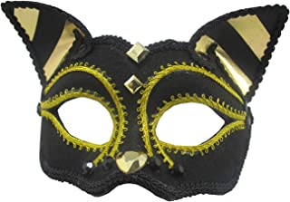 Jacobson Hat Company Costume Accessory - Cat Shaped Carnival Mask w/ Shiny Gold Accents