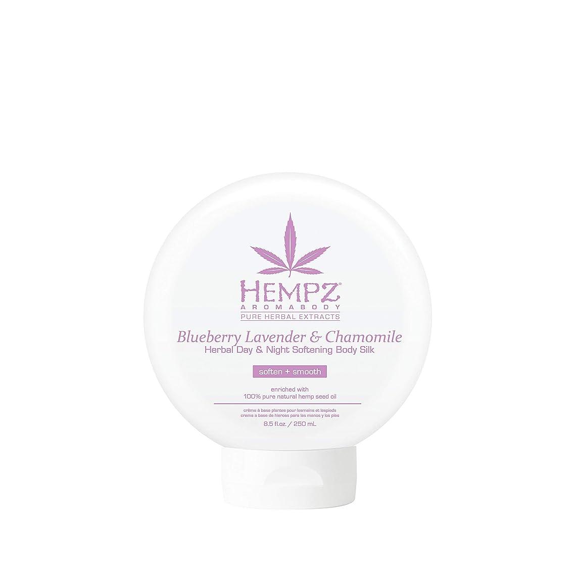 Blueberry Lavender & Chamomile Herbal Day & Night Softening Body Silk